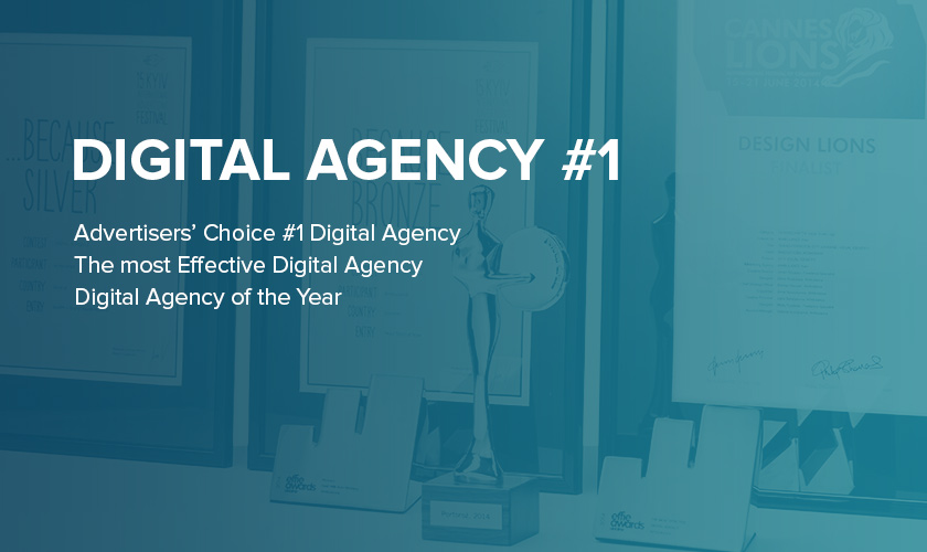 Effie Awards Ukraine, Digital Agency of the Year and Advertiser`s Choice