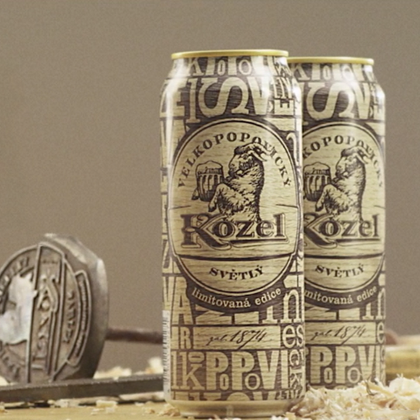Відео: Kozel New Can