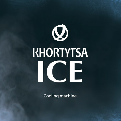 Khortytsa Ice Machine